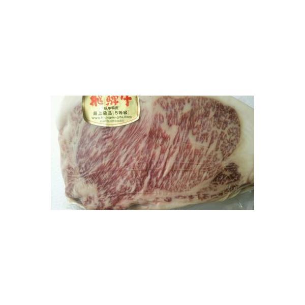【最高牛肉】飛騨牛A5ロース肉(サーロイン)約5kg前後(kg11050円税別)カット自由※リブロース無