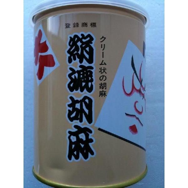 大村【最高級】絹練胡麻(白)500g×24缶(缶1040円税別)クリーム状 業務用 ヤヨイ 当りごま 黒もあり