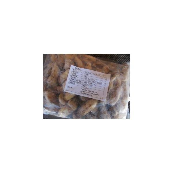 冷凍 生松茸(AS)1kg(本約5-7cm)×10袋(袋4940円税別)業務用 ヤヨイ 激安