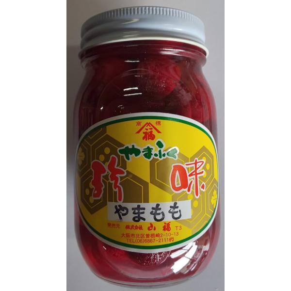 山桃シロップ漬け(瓶)内容量480g(固形料220g)×24本(本420円税別)業務用 ヤヨイ