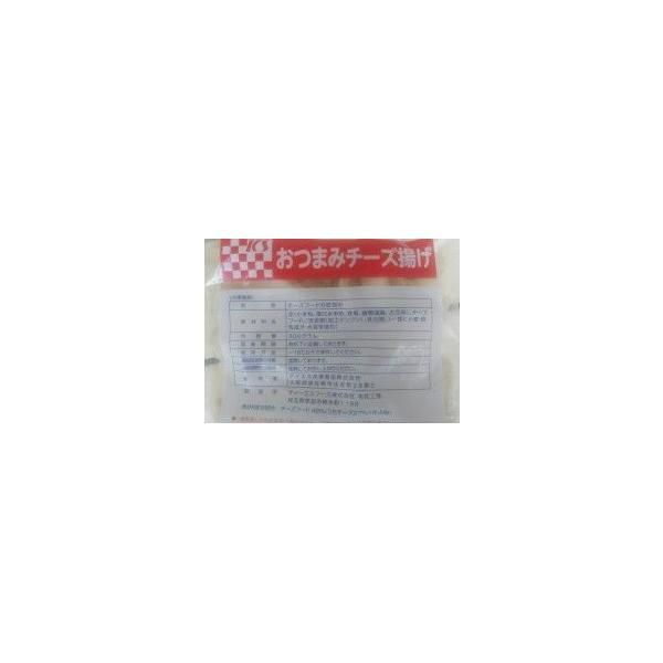 ケイエス おつまみチーズ餃子 30個×24P(P530円税別)業務用 ヤヨイ