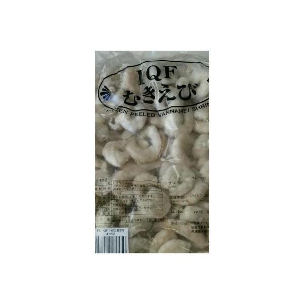 41-50バナメイ(IQF)1kgx10P(P1690円税別)むきえび 業務用 ヤヨイ 海老