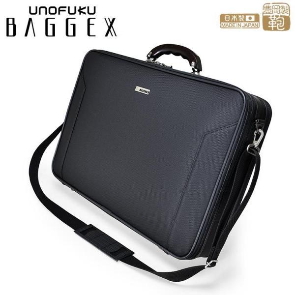 アタッシュケース ビジネス ソフト A3 バジェックス BAGGEX 24-0357 豊岡製鞄 豊岡 通勤 鞄 国産 アタッシェケース