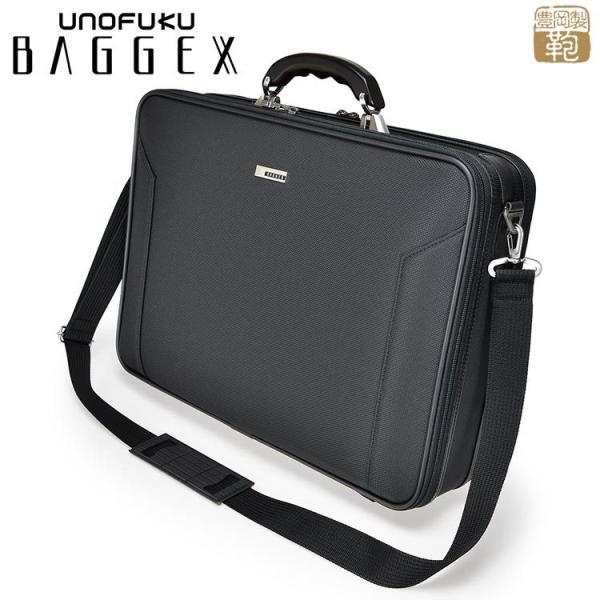 49cmタイプ アタッシュケース ビジネス ソフト A3 バジェックス BAGGEX 24-0358 豊岡製鞄 豊岡 通勤 鞄 国産 アタッシェケース