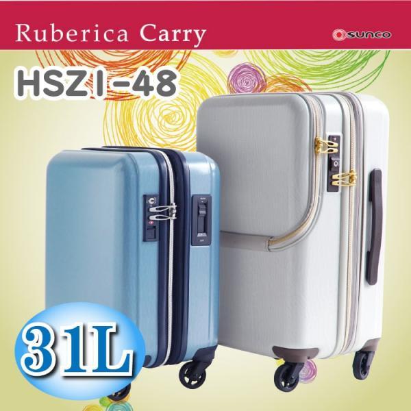 サンコー スーツケース ルーベリ...