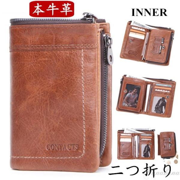 二つ折り財布 メンズ 財布 サイフ さいふ 本革 牛革 小銭入れ ファスナーポケット カード入れ 軽量 8787-store