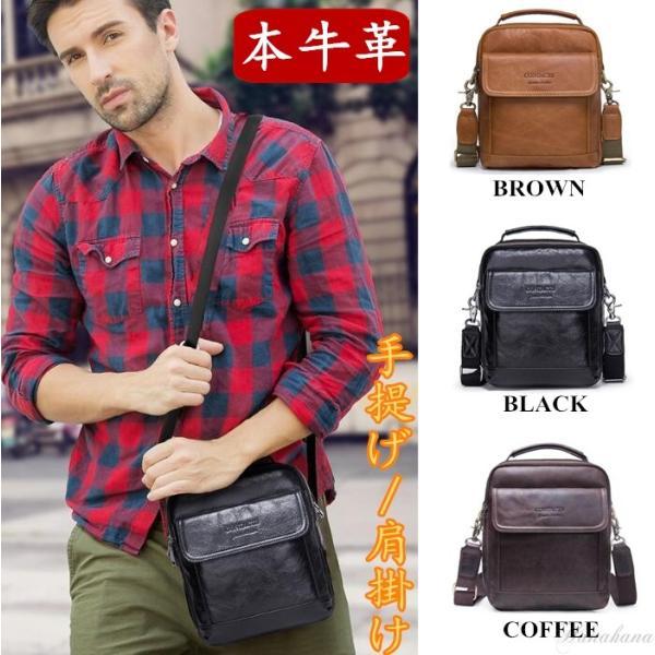 バッグ 本革 ショルダーバッグ ビジネスバッグ メッセンジャーバッグ メンズバッグ 牛革 カジュアル バッグ 斜めがけ バッグ 鞄 メンズ鞄 斜めがけ おしゃれ|8787-store