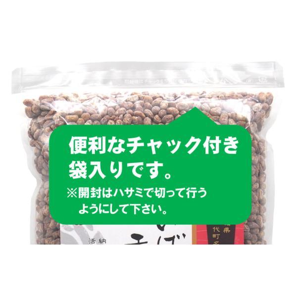 いばらき食品 いばらきほし納豆 920g入り 87da 03