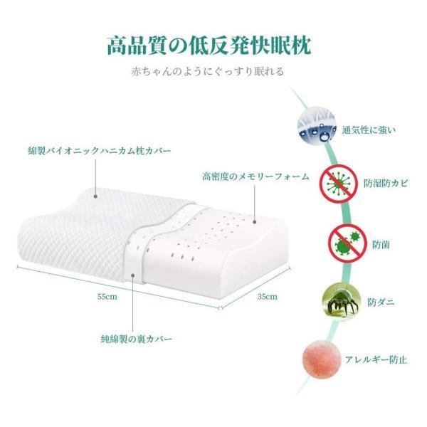 V.Vient まくら 枕 安眠 人気 肩こり 低反発枕 ストレートネック枕 ランキング 安眠枕 いびき防止枕 首枕 メディカル枕 健康枕
