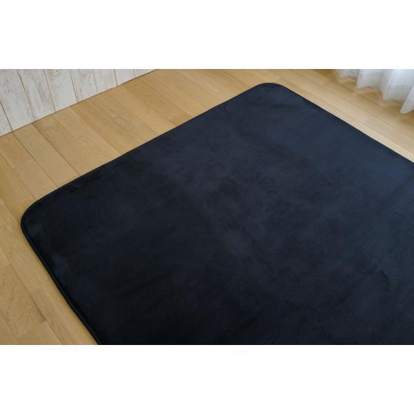 サヤンサヤン なごみ 洗える ベーシックシリーズ マイクロファイバー ラグ 丸洗い可能 折り畳み可能 ホットカーペットカバー対応 滑り止め付|88-styles|09