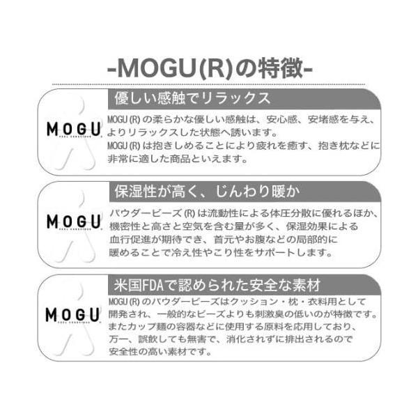 MOGU ポータブルネックピロー (BL ブルー) 832986|88-styles|03