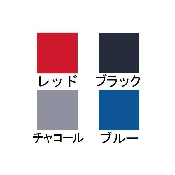 MOGU ポータブルネックピロー (BL ブルー) 832986|88-styles|04