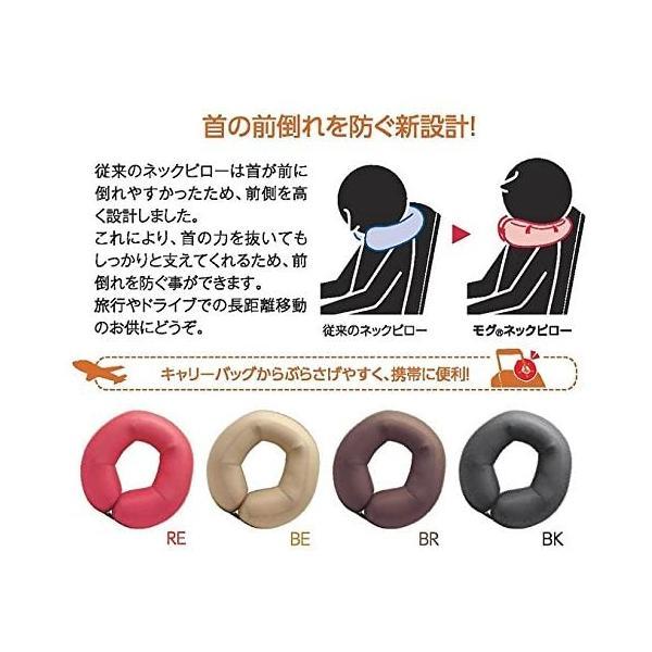 MOGU MOGUネックピロー (BE ベージュ) 013654|88-styles|05