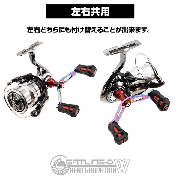 DRESS ガトリングW-HG (ダイワ プレッソ専用 ダブルハンドル) ブラック 80mm