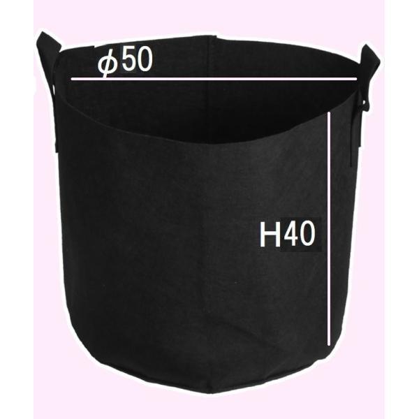 タフガーデンバッグ 持ち手つき GB直径50H40cm|8hana-gift