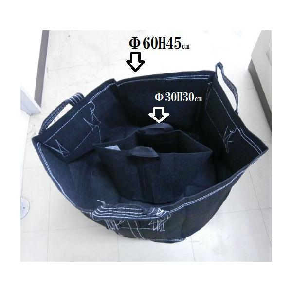 タフガーデンバッグ 持ち手つき GB直径50H40cm|8hana-gift|02