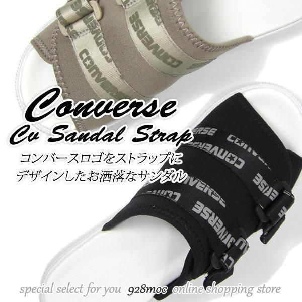 CONVERSE(コンバース) サンダル メンズ セール