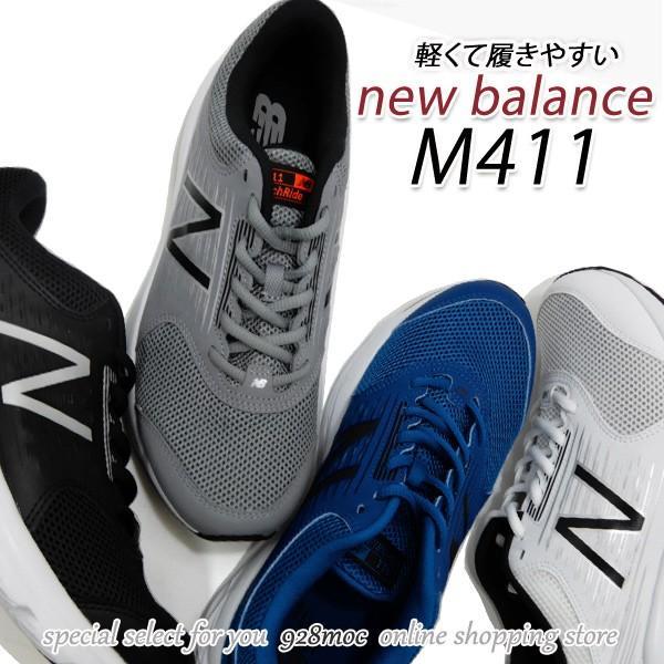 06be3a16b26ed ニューバランス スニーカー メンズ ランニングシューズ New Balance M411 ブラック/シルバー・ホワイト・グレイ・ ...