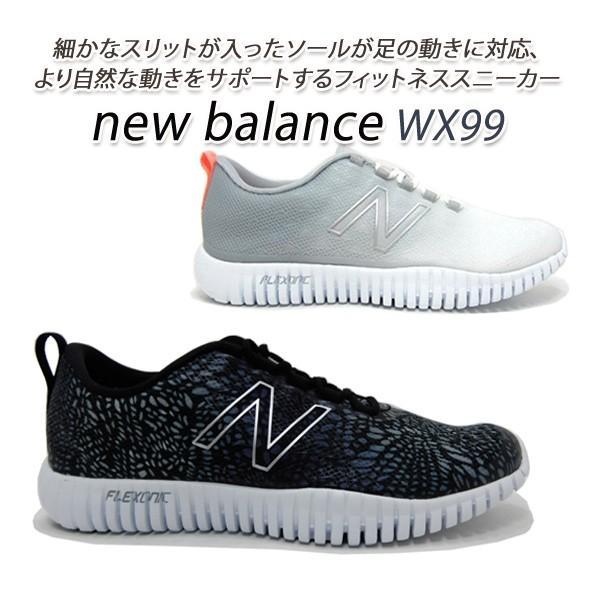 ニューバランス スニーカー レディース ダンススタジオシューズ WX99 WS・GK(ブラック/グラッフィック) ニューバランスセール|928moc