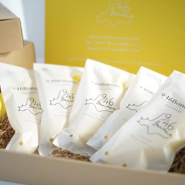 946BANANA premium box(5本入) 釧路バナナ ひがし北海道 ギフト お土産 お取り寄せ 農薬不使用・化学肥料不使用