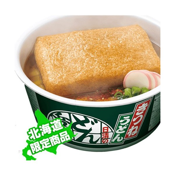 日清食品 どん兵衛 北海道限定きつねうどん