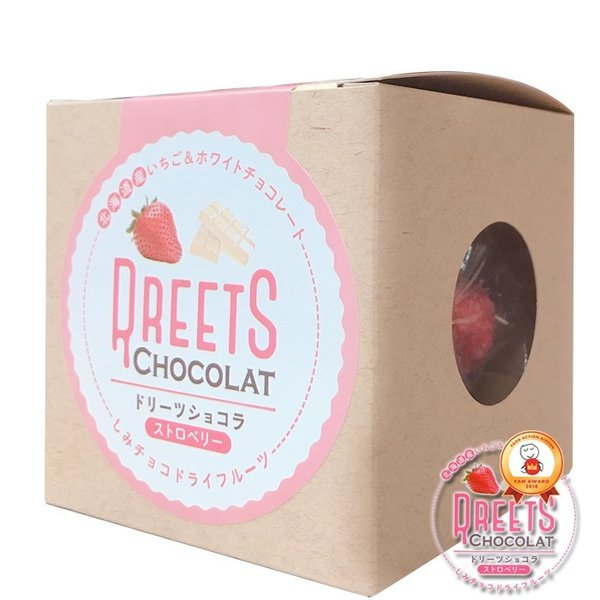 ドリーツショコラ ストロベリー 50g×3箱 送料込 ふたみ青果  ギフト かわいい ドライフルーツ どさんこワイド