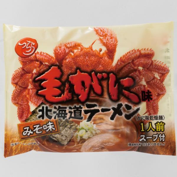 送料無料 つらら 北海道ラーメン 毛がに味 みそ味 20食セット 毛ガニ 味噌味 インスタントラーメン マツコの知らない世界で紹介