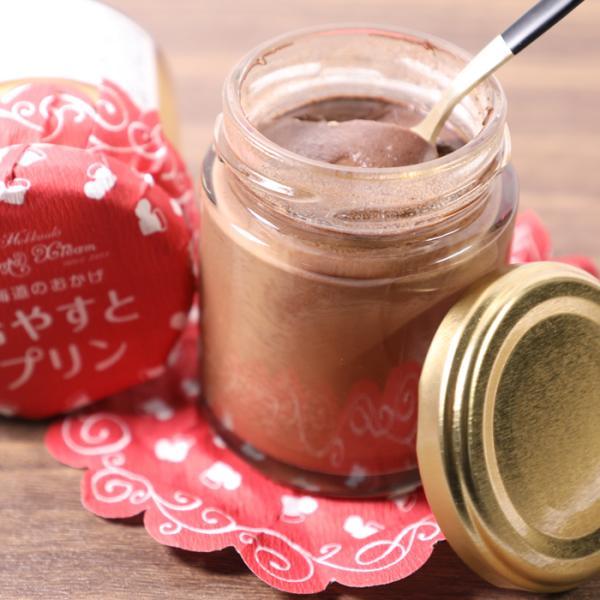 サンタクリーム 北海道のおかげ 冷やすとプリン チョコキャラメル 【100g×3】割引送料込 お土産