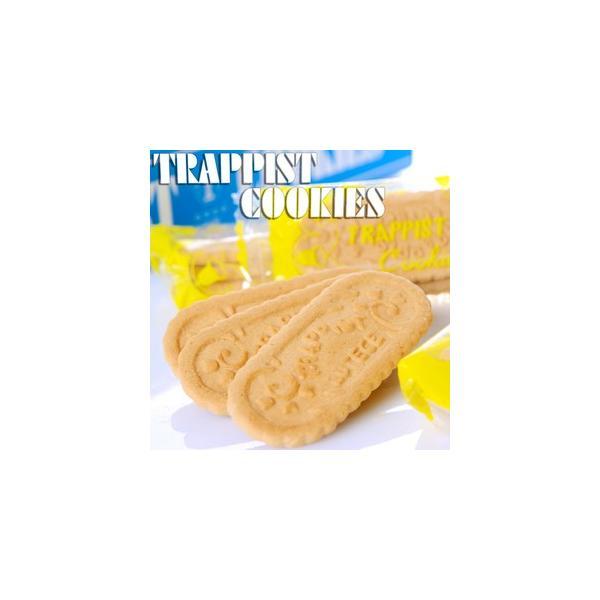 トラピストクッキー24包入北海道函館土産お土産手土産ご挨拶お礼お返し焼き菓子小分け贈り物