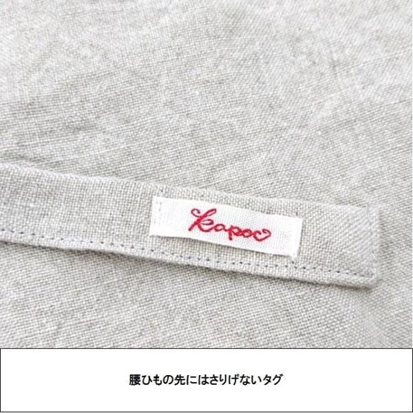 kapoc カポック 麻 リネン 割烹着 スモック コート 2WAY おしゃれ KP-001|999a|15