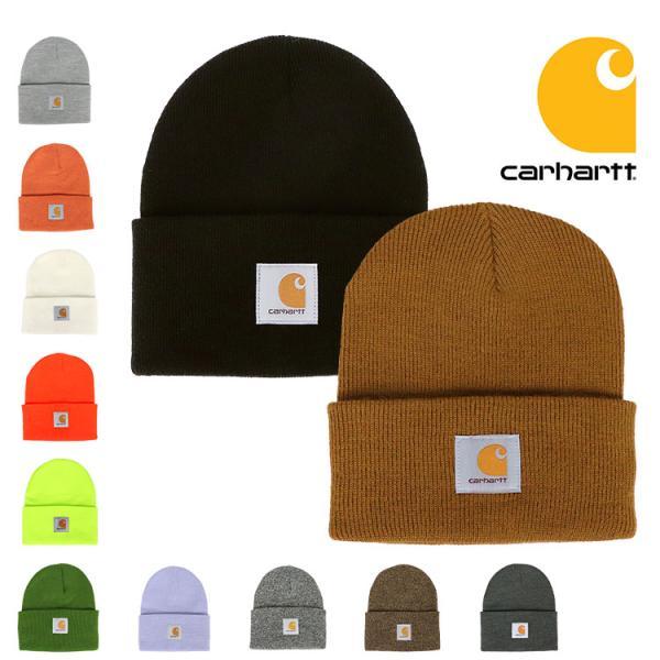 Carhartt(カーハート)『ニットキャップ』