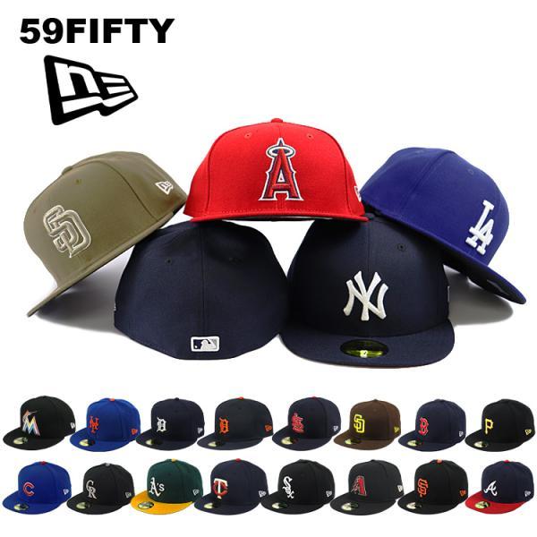 ニューエラキャップメンズ帽子NEWERA59FIFTY