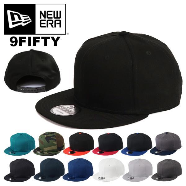 ニューエラキャップ無地メンズ9FIFTYNewEra帽子スナップバックブランド