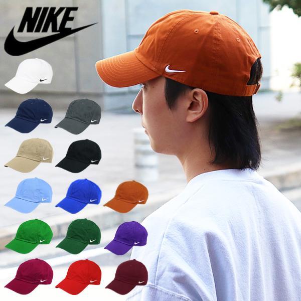 NIKEナイキキャップメンズレディース帽子NikeHeritage86Capローキャップ