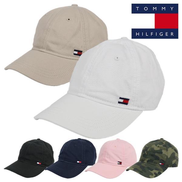 トミーヒルフィガーキャップメンズレディース帽子TOMMYHILFIGERARDINCAPブランドロゴ人気