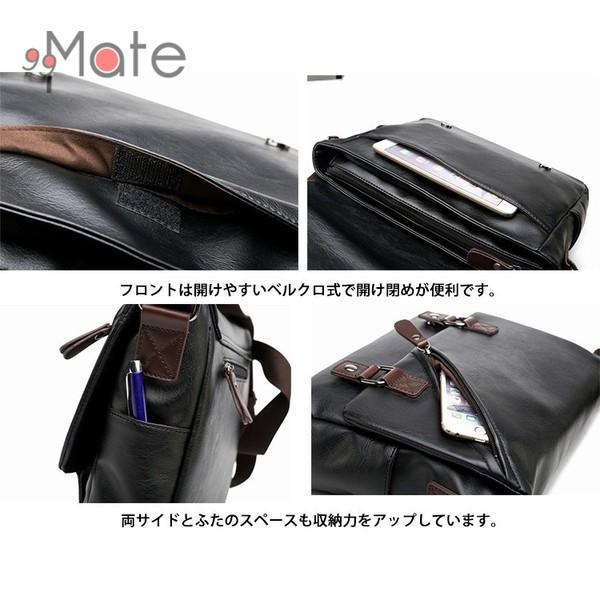 送料無料 ショルダーバッグ メッセンジャーバッグ メンズ バッグ カバン A4 斜めがけ ワンショルダー 通勤 通学 出張|99mate|09