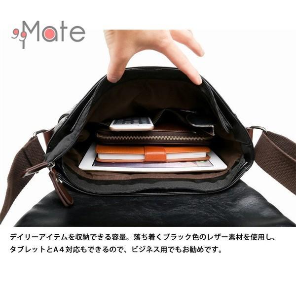 送料無料 ショルダーバッグ メッセンジャーバッグ メンズ バッグ カバン A4 斜めがけ ワンショルダー 通勤 通学 出張|99mate|11