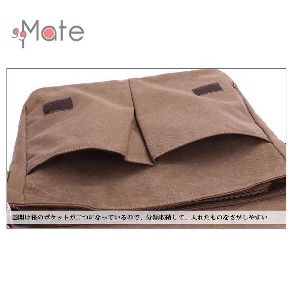メッセンジャーバッグ ショルダーバッグ メンズ バッグ 斜めがけ キャンバスバッグ レディース 帆布 大容量 男女兼用 通学|99mate|13