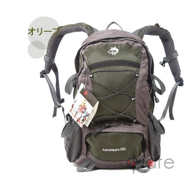 バックパック 送料無料 大容量 旅行 登山 防水 防災リュック メンズ レディース キャンプ アウトドア 30L リュック|99mate|04