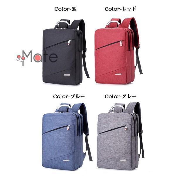 通勤リュック メンズ ビジネスバッグ バッグ 多機能 レディース 男女兼用 人気 2way ユニセックス|99mate|02