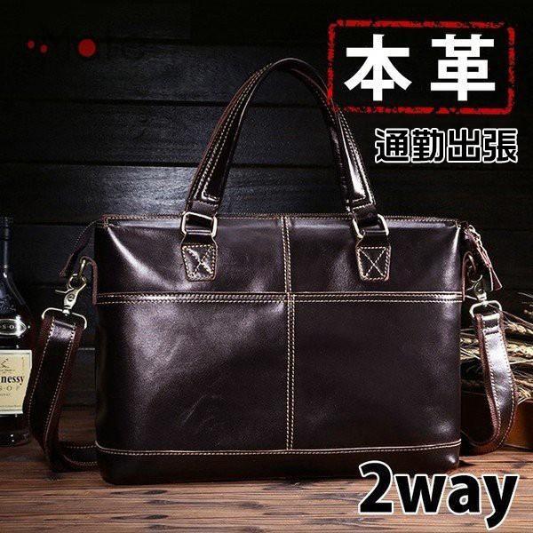 送料無料 トートバッグ 本革 バッグ メンズ ビジネスバッグ 2way ショルダーバッグ 手提げバッグ ギフト 通勤 A4 機能性 大容量|99mate