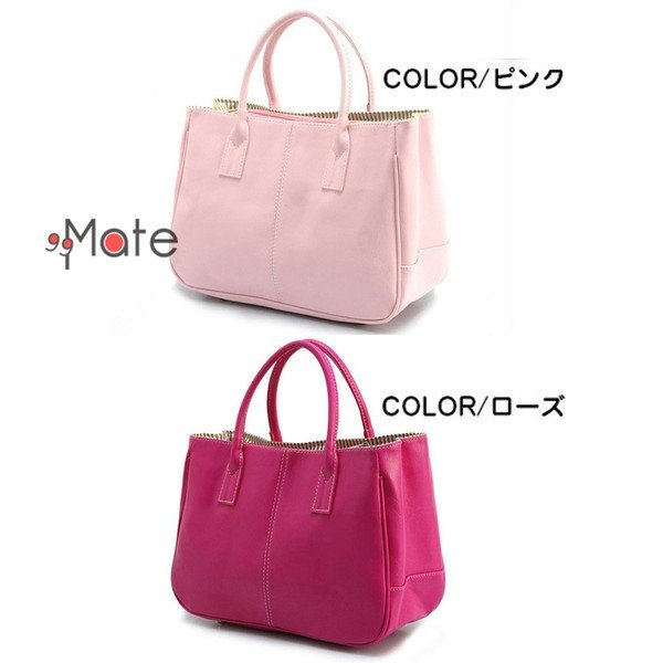 トートバッグ レディース ハンドバッグ 通勤バッグ バッグ 大容量 鞄 かばん 多機能 OLバッグ 手提げバッグ 全12色 送料無料 99mate 10