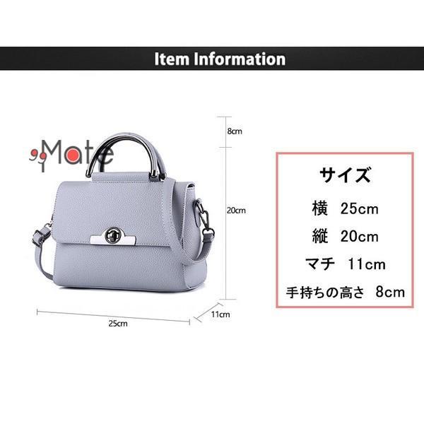 通勤バッグ レディース OLバッグ 手提げバッグ バッグ かばん 多機能 収納 斜め掛け 2way 革 人気 通勤