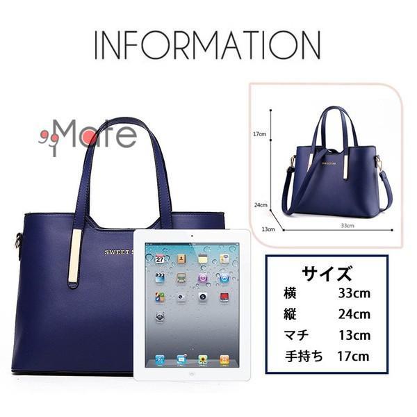 通勤バッグ レディース ビジネスバッグ トートバッグ ハンドバッグ オシャレ トート 大容量 バッグ A4 レザー|99mate|02
