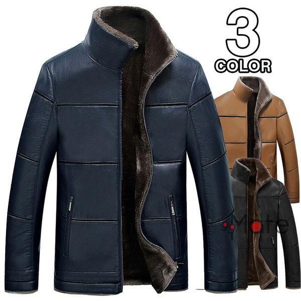 裏ボア レザーコート メンズ 革コート 裏起毛 革ジャン 切り替え コート