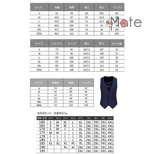 ブラックフォーマル スーツ 礼服 フォーマル セットアップ 卒業式 メンズ 夏 シングルフォーマルスーツ 喪服 結婚式 黒 新生活|99mate|02
