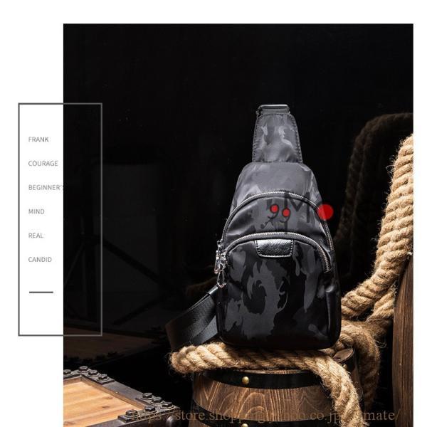 ボディバッグ 防雨 メンズ バッグ 小さめ ショルダーバッグ 斜めがけ ウエストバッグ オシャレ ワンショルダー ヒップバッグ