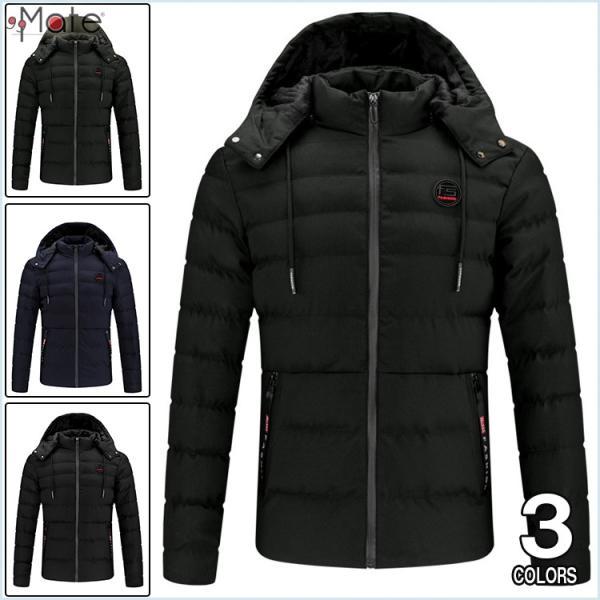 キルティングジャケット メンズ ダウンコート 中綿コート フード付き