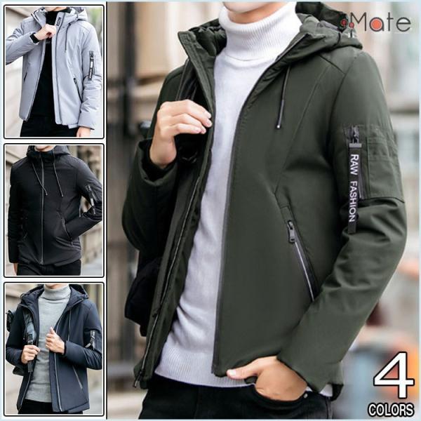中綿ジャケット メンズジャケット フード付き ショート丈 コート 中綿コート 暖かい ファッション アウター 秋冬 99mate