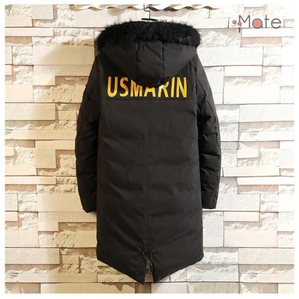 フード付き メンズ 中綿ジャケット ビジネスコート メンズ中綿コート ロングコート ジャケット 防寒着 防寒防風 秋冬 99mate 09